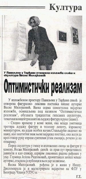 narodne-novine