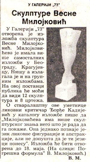 politika-10-5-1994