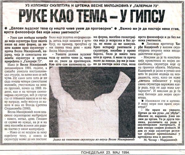 politika-23-5-1994