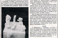 narodne-novine-26-61998